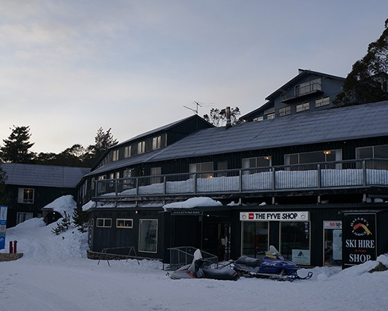 Halley's Ski Hire & Shop