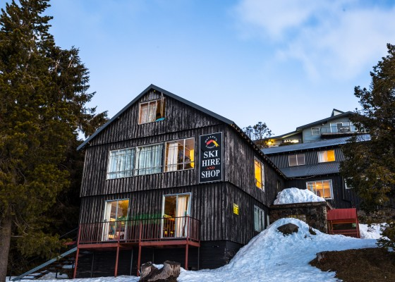 Halley's Lodge July Holiday Deal
